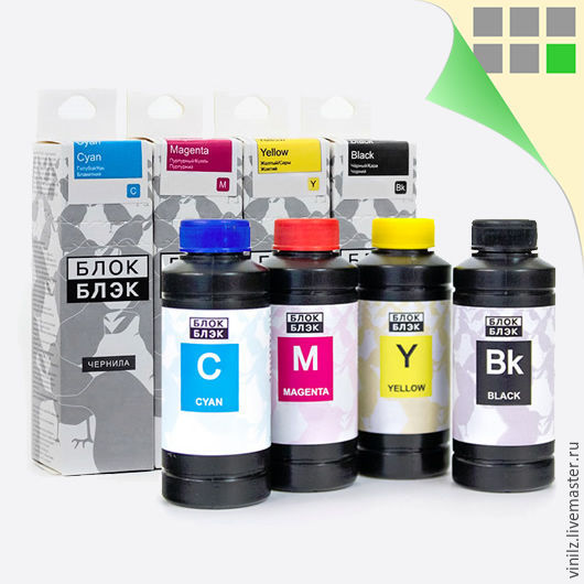 Чернила для заправки струйных принтеров и МФУ  Epson L100, L110, L200, L210 и др.