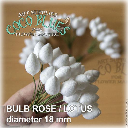Хлопковые бутоны в форме конуса   18 мм на зеленой проволоке. Количество 100 шт (+ - 5)  `Кокосов Блюз` Таиланд  © Coco Blues (Thailand) Co. Ltd