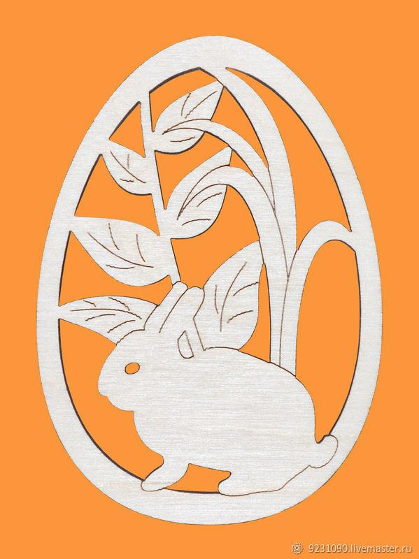 Заготовка из фанеры яйцо Кролик одинарная, Заготовки для декупажа и росписи, Москва,  Фото №1