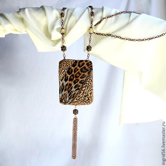 Подвеска кулон сотуар из натуральной кожи с хищным принтом, подвеска кулон леопард из кожи, коричневый кулон подвеска из кожи леопард купить, купить украшения из кожи ручной работы, авторский кулон