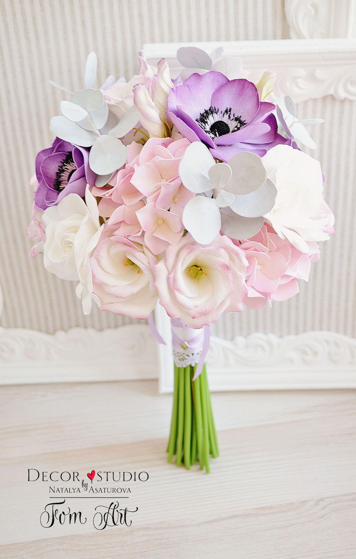 Заказать цветы на свадьбу туристический подарок мужчине