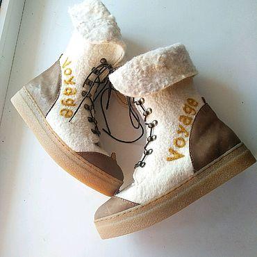 """Обувь ручной работы. Ярмарка Мастеров - ручная работа Ботинки валяные """"Молочные кудри"""". Handmade."""