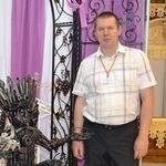 Андрей Медведев - Ярмарка Мастеров - ручная работа, handmade