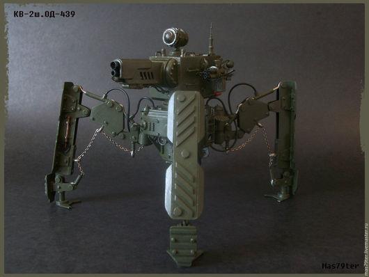 Миниатюрные модели ручной работы. Ярмарка Мастеров - ручная работа. Купить Шагоход...КВ-2ш.ОД-439. Handmade.