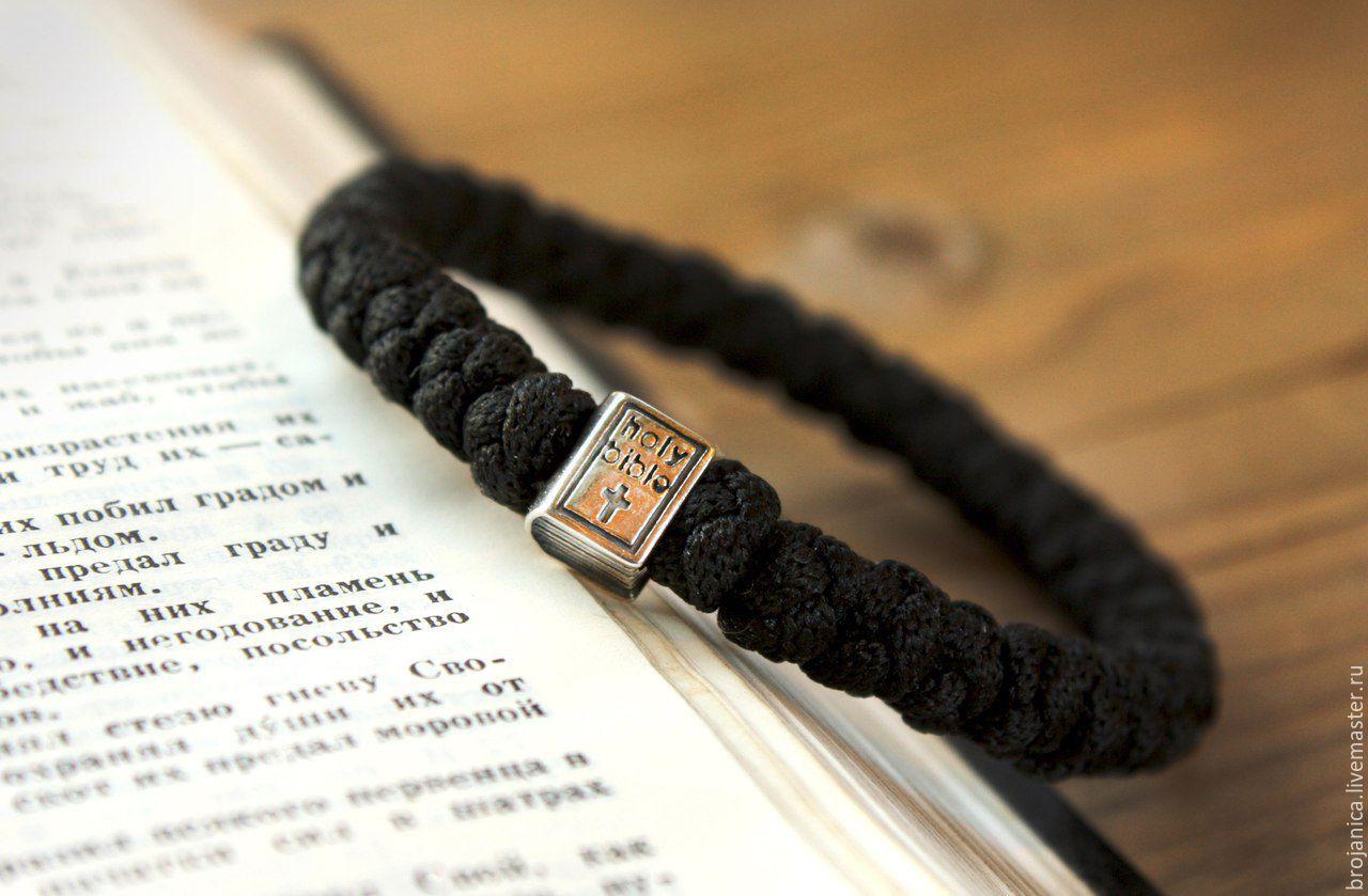 Брояница книга серебро 925 .Плетеные православные четки 33 узла