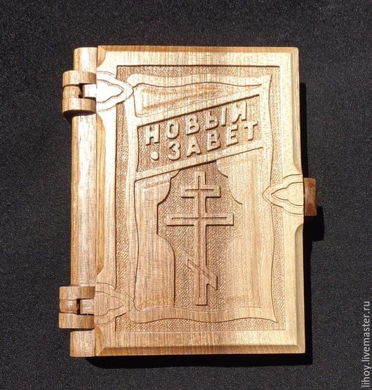 Персональные подарки ручной работы. Ярмарка Мастеров - ручная работа. Купить Библия в  переплете из грецкого ореха. Handmade. Библия