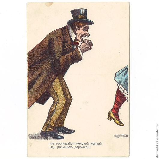 Винтажные предметы интерьера. Ярмарка Мастеров - ручная работа. Купить До 1917 года. Шутливая антикварная открытка. Антикварная. Handmade.