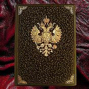 """Канцелярские товары handmade. Livemaster - original item Папка для документов персональная из кожи """"Ваше величество"""". Handmade."""