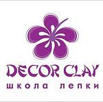 "Школа лепки ""DECOR CLAY"" (Елена) - Ярмарка Мастеров - ручная работа, handmade"