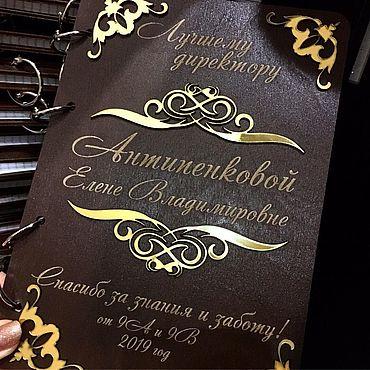 Сувениры и подарки ручной работы. Ярмарка Мастеров - ручная работа Подарки: Именные деревянные блокноты. Handmade.