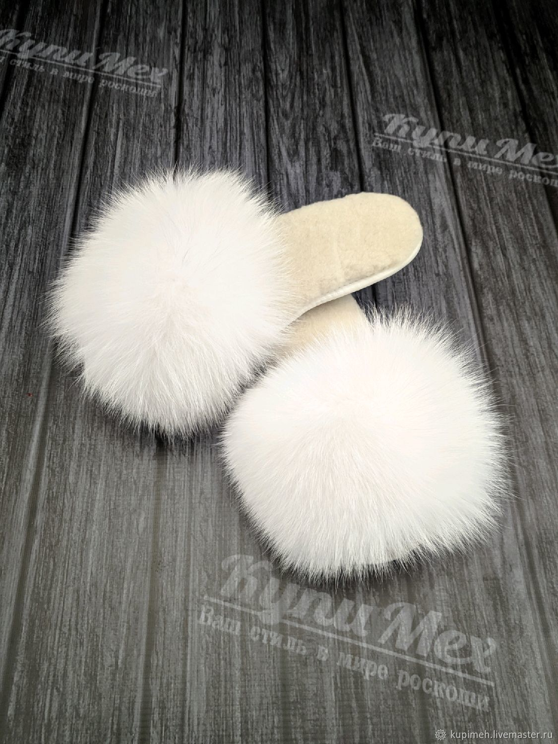 Fur Slippers with Arctic Fox, Slippers, Nalchik,  Фото №1