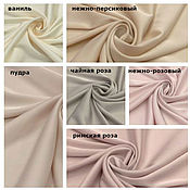 Материалы для творчества handmade. Livemaster - original item SILK ARTIFICIAL STRETCH 6 COLORS. Handmade.