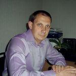Sergej - Livemaster - handmade