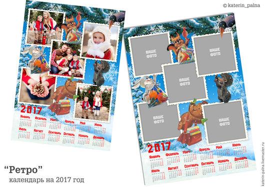 """Календари ручной работы. Ярмарка Мастеров - ручная работа. Купить Фотокалендарь """"Ретро"""" (плакат с вашими фото). Handmade. Комбинированный, 2017 год"""
