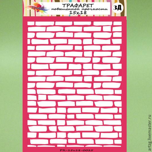 Декупаж и роспись ручной работы. Ярмарка Мастеров - ручная работа. Купить ТРАФАРЕТ 15х18-0025. Handmade. Комбинированный, трафарет