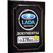 Канцелярские товары handmade. Livemaster - original item Cover with license plate and logo. Handmade.