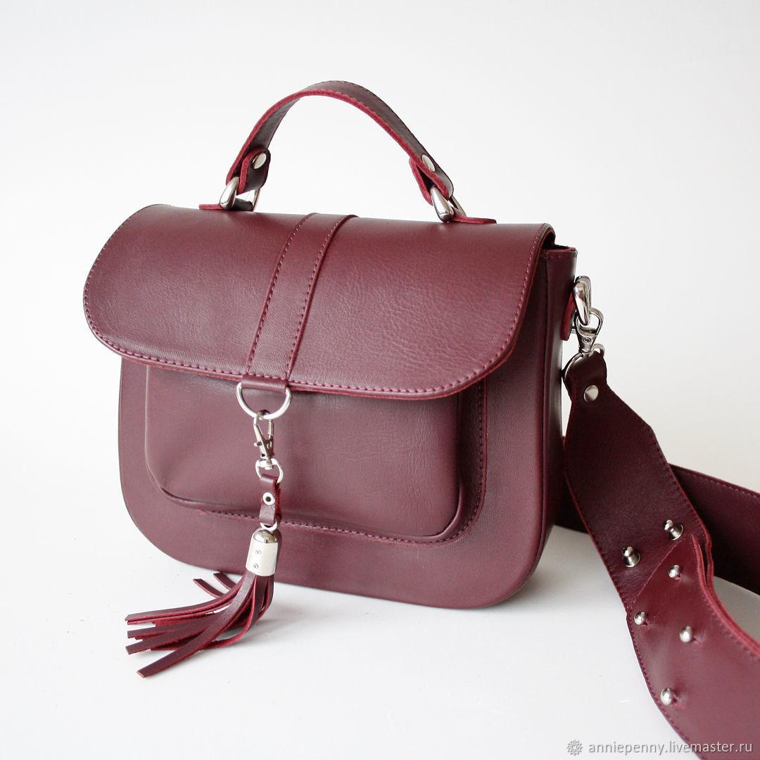 4a5c93effb68 Женские сумки ручной работы. Ярмарка Мастеров - ручная работа. Купить Сумка  через плечо, ...