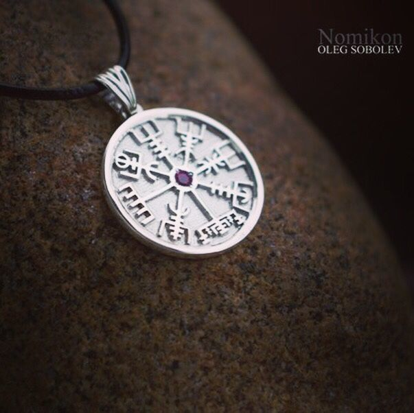 Vegvisir - runic compass, Pendants, St. Petersburg,  Фото №1