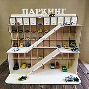 Квесты, настолки, домино ручной работы. Ярмарка Мастеров - ручная работа Гараж парковка для детских машинок. Handmade.