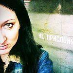 Anna Dianova     Aureliya - Ярмарка Мастеров - ручная работа, handmade