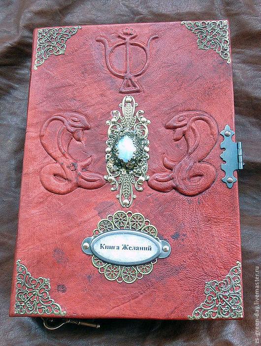 """Блокноты ручной работы. Ярмарка Мастеров - ручная работа. Купить Книга желаний """"лунные змеи"""". Handmade. Бордовый, переплётный картон"""
