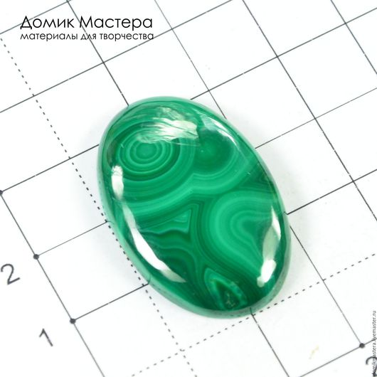 K-K-000427 - малахит заирский, кабошон, 32х21х5мм - 420р.  Наличие: 1шт.  Уценка: наличие микросколов с обратной стороны кабошона.