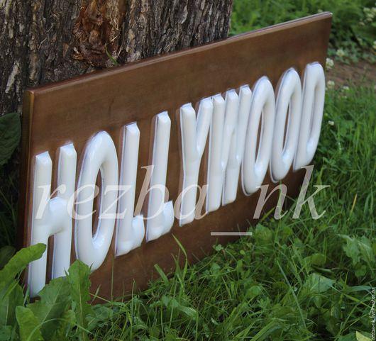 Дизайн интерьеров ручной работы. Ярмарка Мастеров - ручная работа. Купить HOLYWOOD панно. Handmade. Коричневый, из дерева, буквы для интерьера