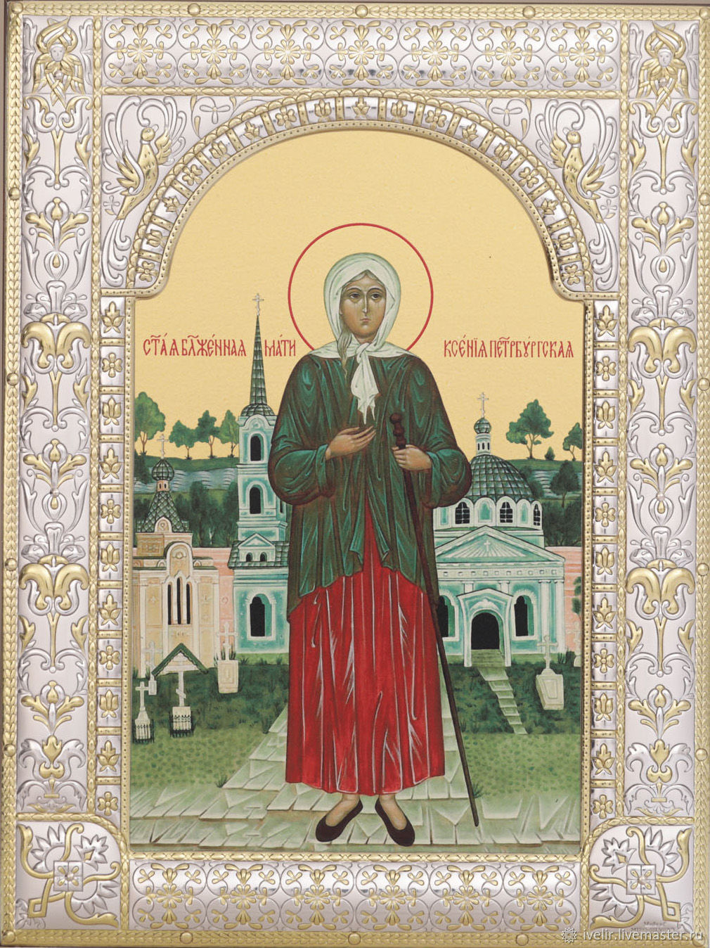 Saint Xenia of Saint Petersburg (18h24cm), Icons, Moscow,  Фото №1