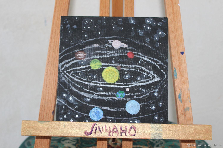 солнечная система, Картины, Москва,  Фото №1