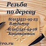 Владимир Ходырев - Ярмарка Мастеров - ручная работа, handmade