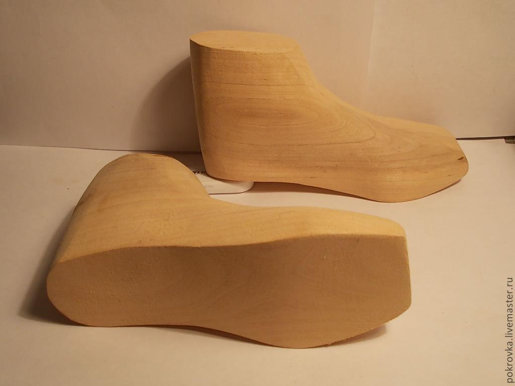 Как сделать колодки для обуви для валяния