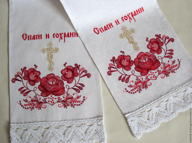 Рушник под икону вышивка