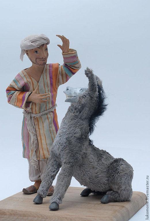Коллекционные куклы ручной работы. Ярмарка Мастеров - ручная работа. Купить Ходжа Насреддин и Ослик. Handmade. Ходжа, друзья, акрил