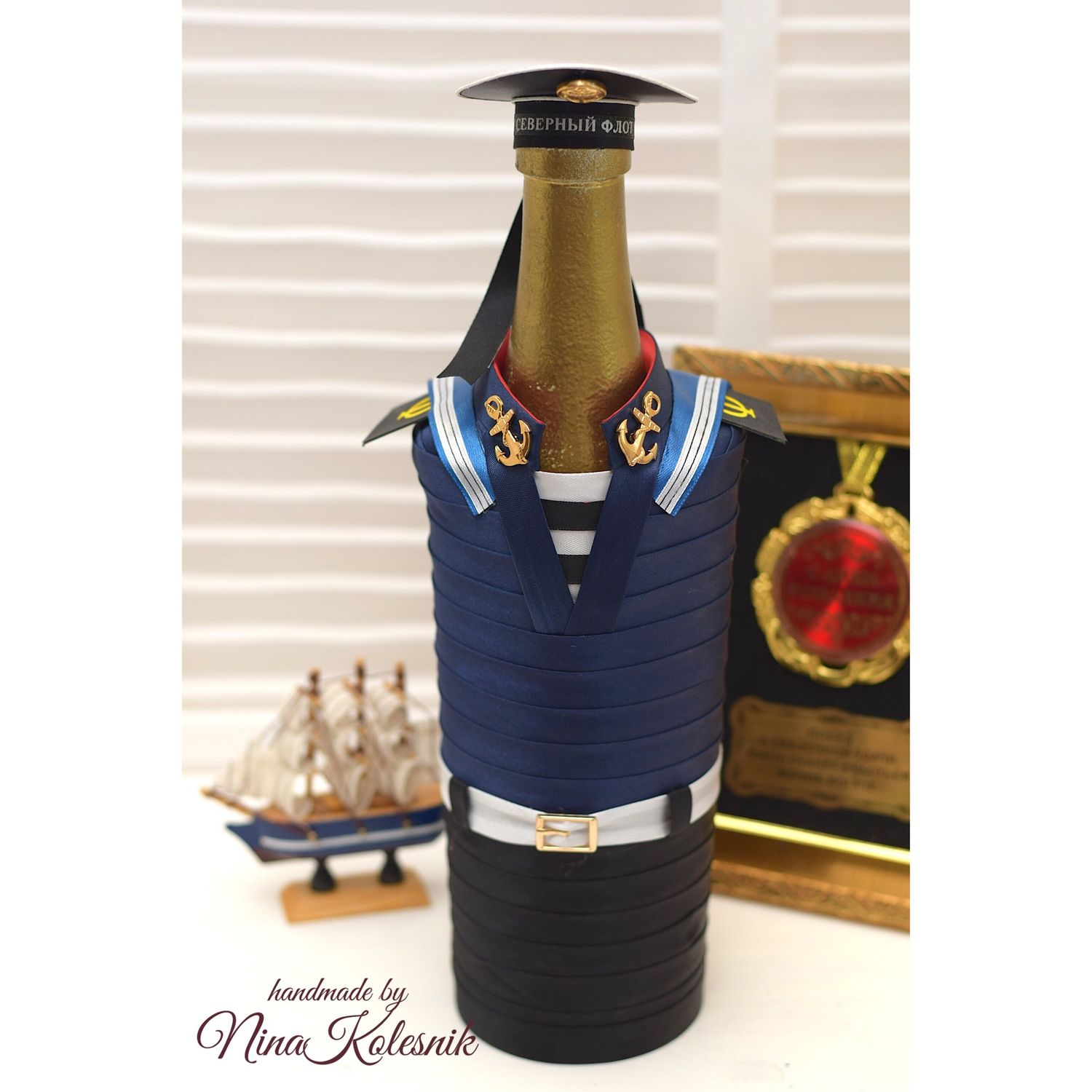 Personalized Souvenirs: Gift to a sailor officer of the Navy Northern fleet, Name souvenirs, Moscow,  Фото №1