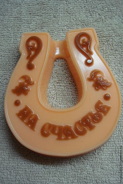 """Мыло ручной работы. Ярмарка Мастеров - ручная работа. Купить Мыло """"Подкова на счастье!"""". Handmade. Оранжевый, подарок женщине"""