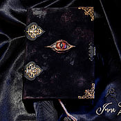 Фен-шуй и эзотерика ручной работы. Ярмарка Мастеров - ручная работа Старый гримуар с драконьим глазом! А5 Книга теней блокнот. Handmade.