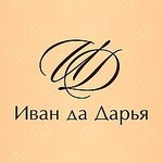 Иван да Дарья (ivandadarya) - Ярмарка Мастеров - ручная работа, handmade