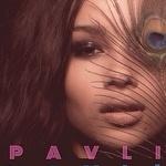 Pavlin Mavlin - Ярмарка Мастеров - ручная работа, handmade