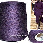 Материалы для творчества handmade. Livemaster - original item Yarn: Merino Lana Gatto. Color Bordeaux melange.. Handmade.