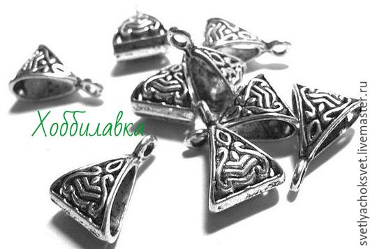 Бейл -держатель для кулона  `Фигурный`   размер 15*10 мм Античное серебро доступно 39 шт.