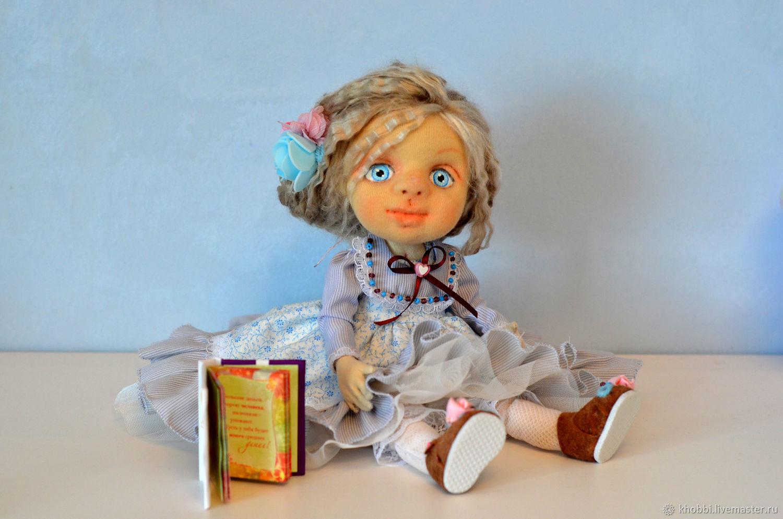 Doll Les, Dolls, Lysva,  Фото №1
