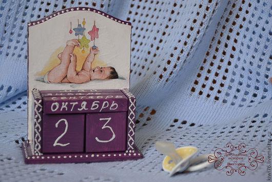 """Календари ручной работы. Ярмарка Мастеров - ручная работа. Купить Вечный календарь """"Мой малыш"""". Handmade. Декупаж, подарок на рождение"""
