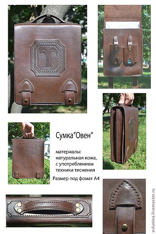 """Мужские сумки ручной работы. Ярмарка Мастеров - ручная работа. Купить сумка-планшет """"Овен"""". Handmade. Коричневый, сумка-планшет"""