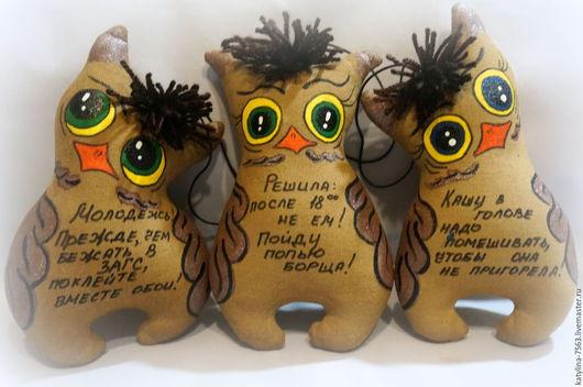 Ароматизированные куклы ручной работы. Ярмарка Мастеров - ручная работа. Купить Совушка Кофейная. Handmade. Комбинированный, ароматизированная игрушка, оптом