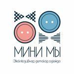 Мини Мы - Ярмарка Мастеров - ручная работа, handmade