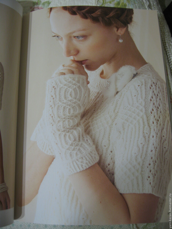пряжа схема вязания из японских журналов