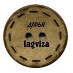 Дарья (lagviza) - Ярмарка Мастеров - ручная работа, handmade