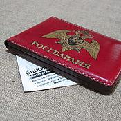 Канцелярские товары handmade. Livemaster - original item Cover for the certificate of Regardie. Handmade.