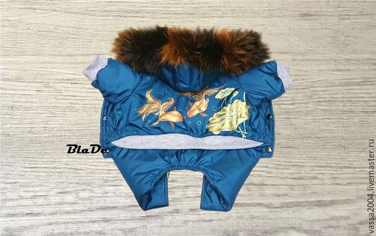 """Одежда для собак, ручной работы. Ярмарка Мастеров - ручная работа. Купить Комбинезон """"Золотые рыбки """". Handmade. Морская волна"""