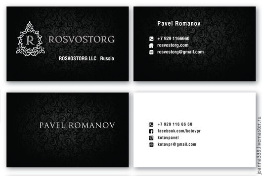 Дизайн визиток для цифровой печати.